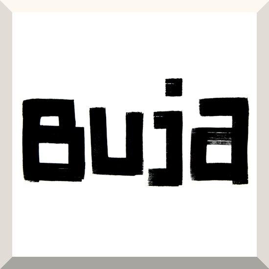 Buja | Künstler